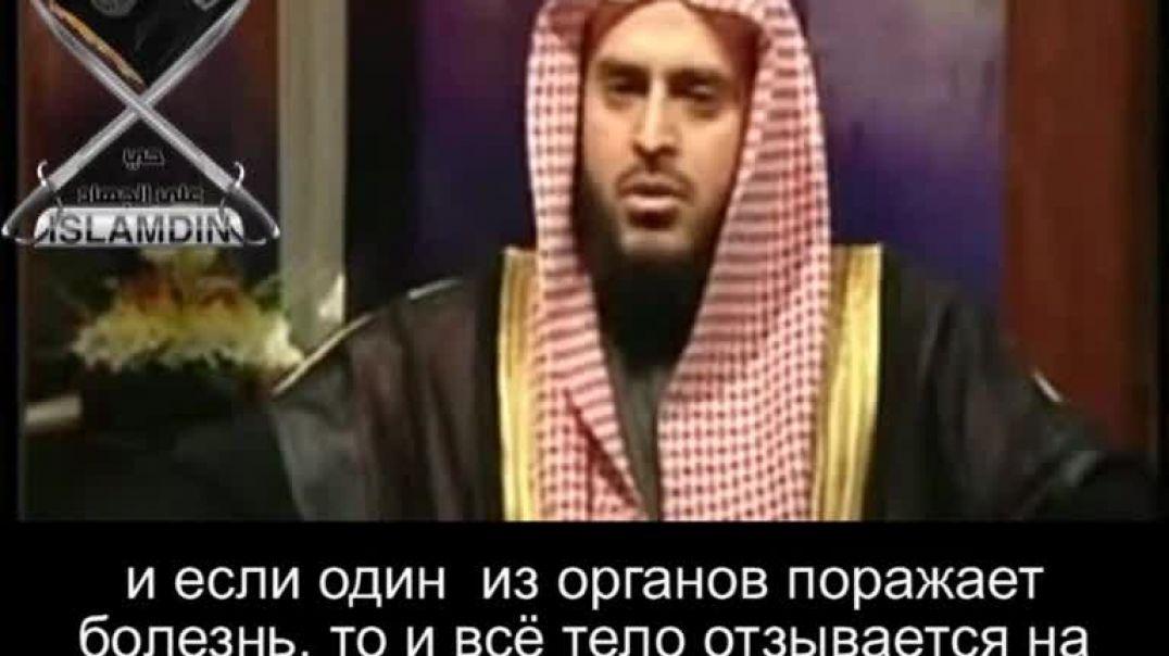 "Шейх-мухаддис Абдуль-Азиз ат-Тарифи: ""О состоянии мусульманской уммы"""