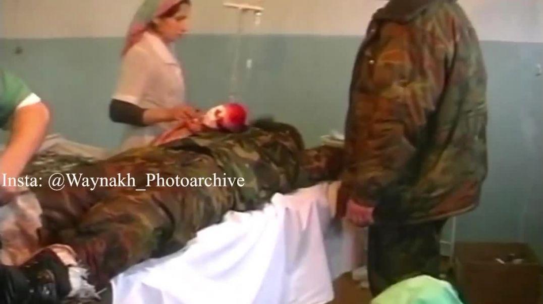 """Тяжело раненный Шамиль Басаев после прорыва и выхода из города """"Джохар"""""""