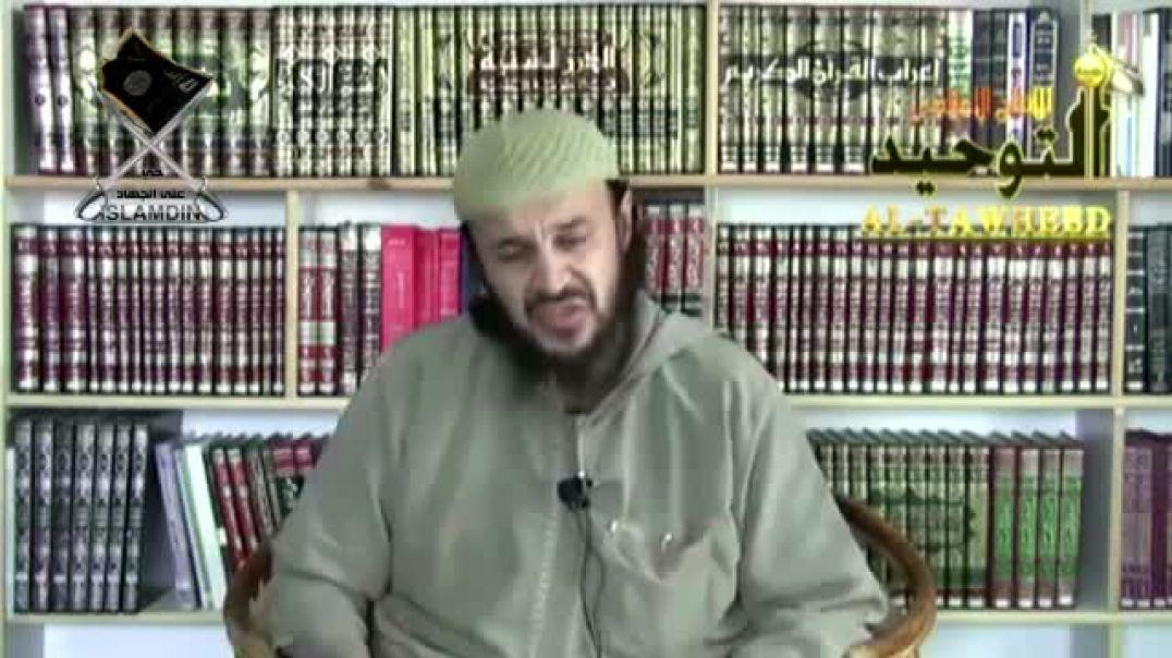 """Абу Мухаммад аль-Макдиси: """"Три важных заповеди из суры """"Пещера"""""""""""