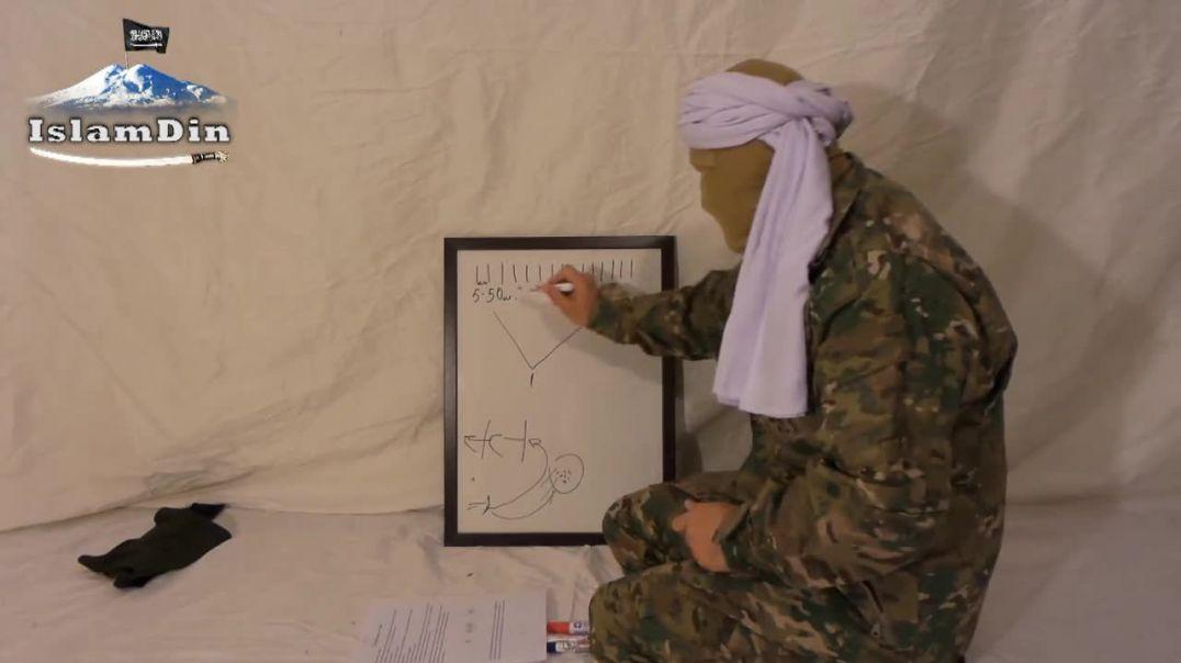 Уроки Джихада для новобранцев: Урок 13. Передвижение в горах.