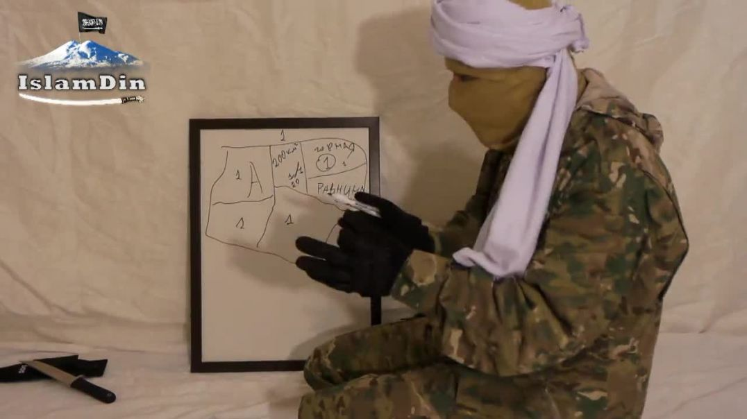 Уроки Джихада для новобранцев:  Урок 2. Организация боевых групп, секторов.