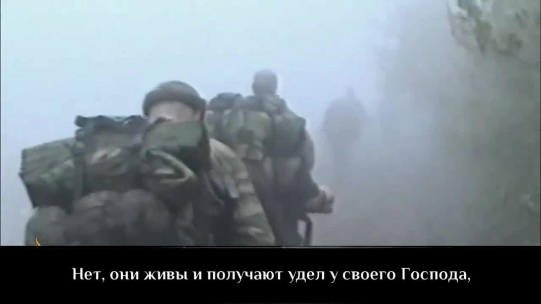 Муджахиды - مجاهدين__ Иччархо Медиа