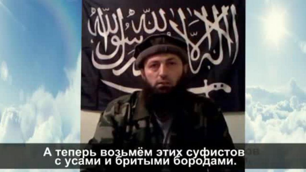 """Кадий Вилаята Дагестан Абу Усман: """"Сравнение суфистов прошлого и настоящего""""."""