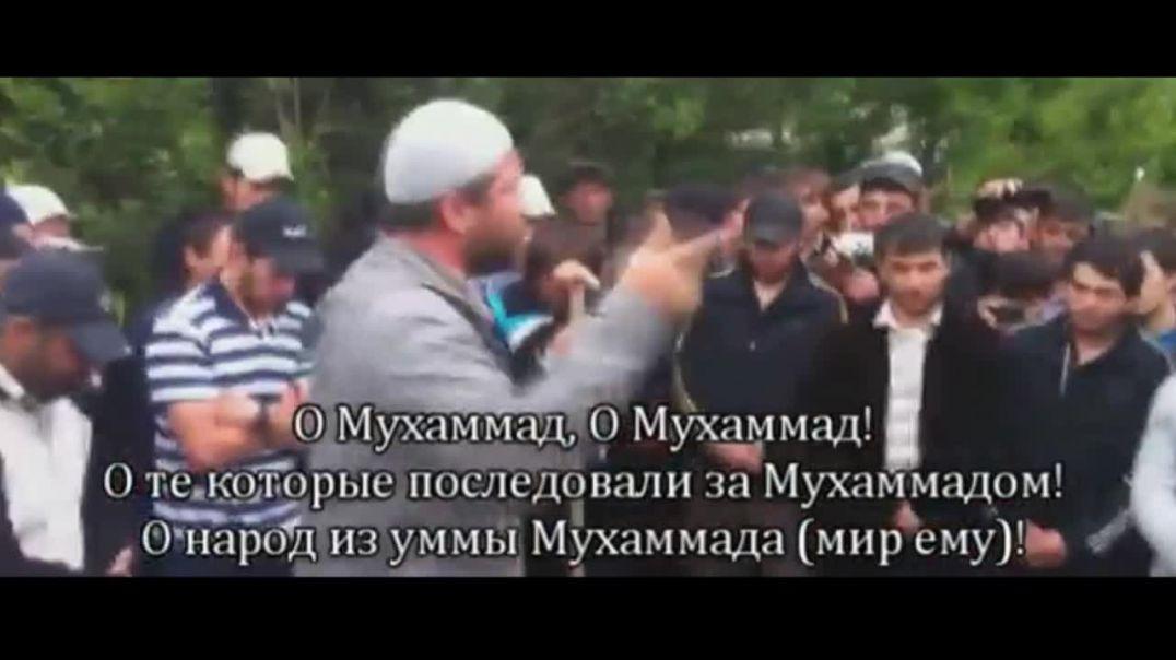 Напоминание - Аяты которые читают большинство мусульман, но к сожалению, не все понимают