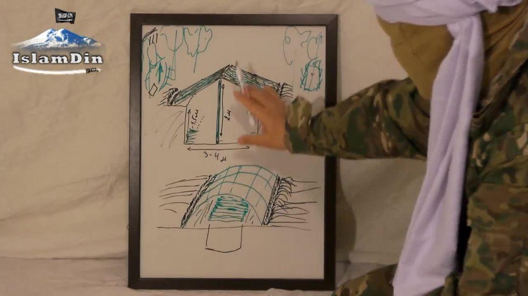 Уроки Джихада для новобранцев: Урок 10. Летняя база.