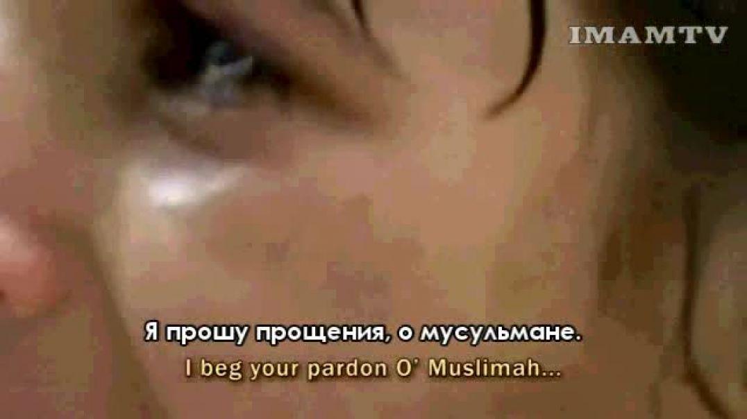 Нашид «Где исламское братство»