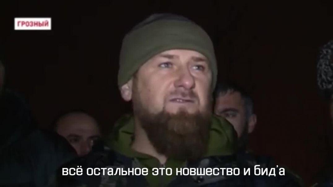 Кадыров - враг шиитов __ Иччархо Медиа