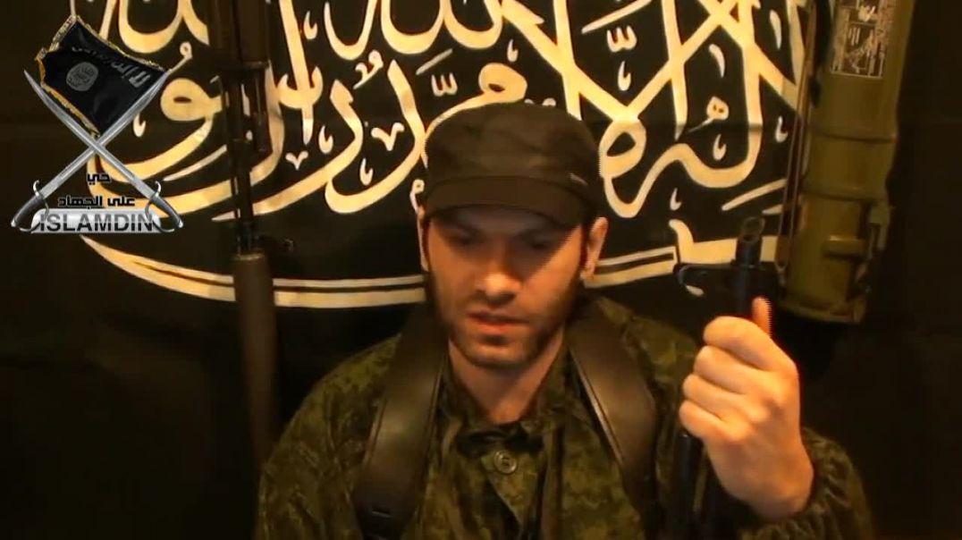 Последний бой Амира Абу Хасана, последнее напоминание.