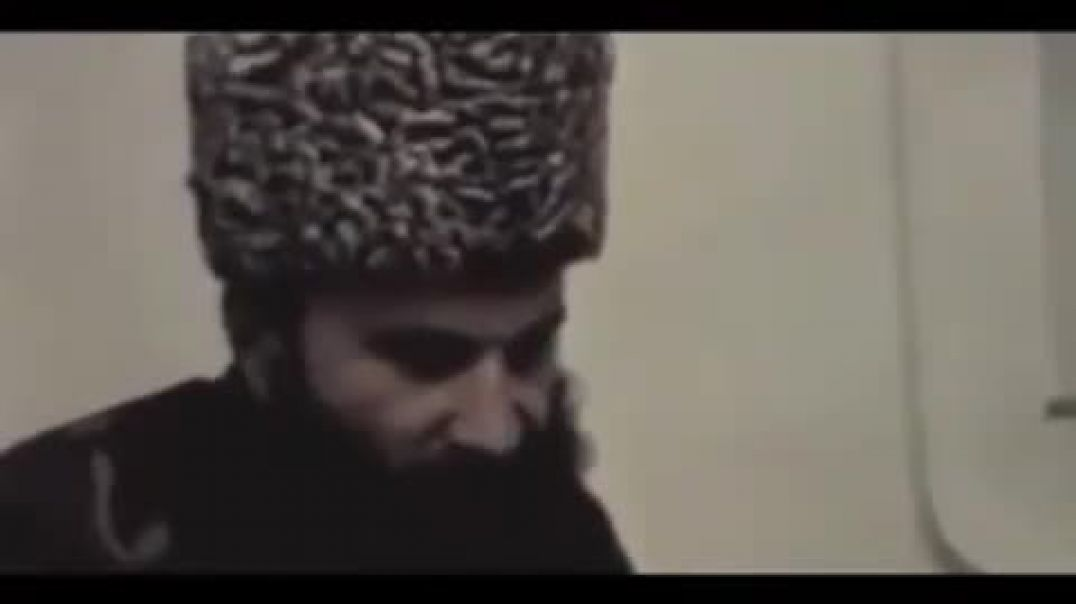 """""""Человек в этом мире - путник, как говорил наш Пророк (С.А.В)"""". Шамиль Басаев."""