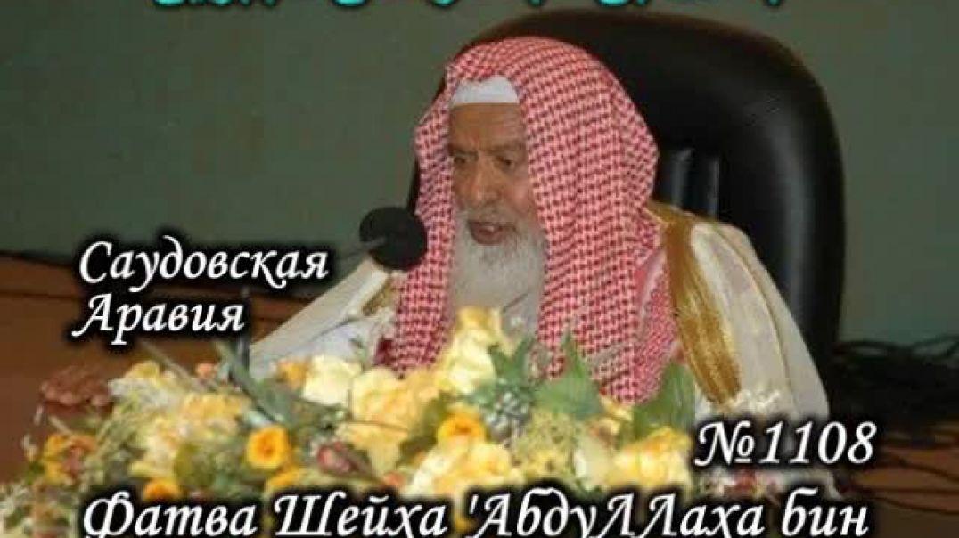Шейх Ибн Джибрин - о Рабиа Мадхали