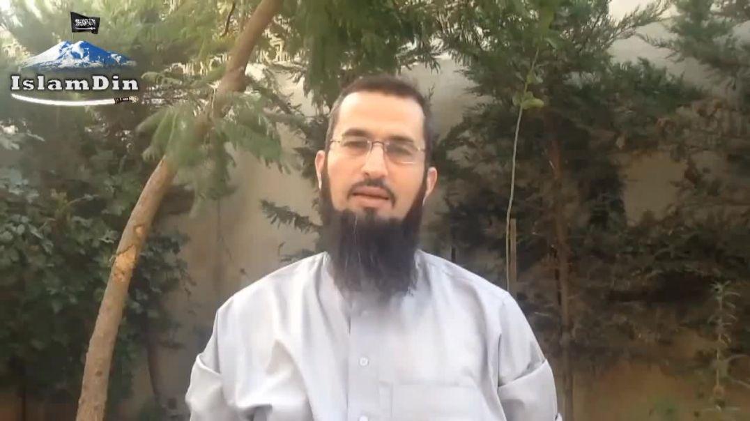 """Доктор Ийяд Къунейби: """"Важная разница между установлением шариата и применением наказания"""""""
