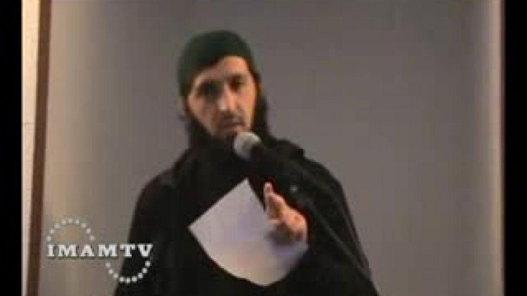 Шейх Закарья Мухаммад - Любовь ради Аллаhа