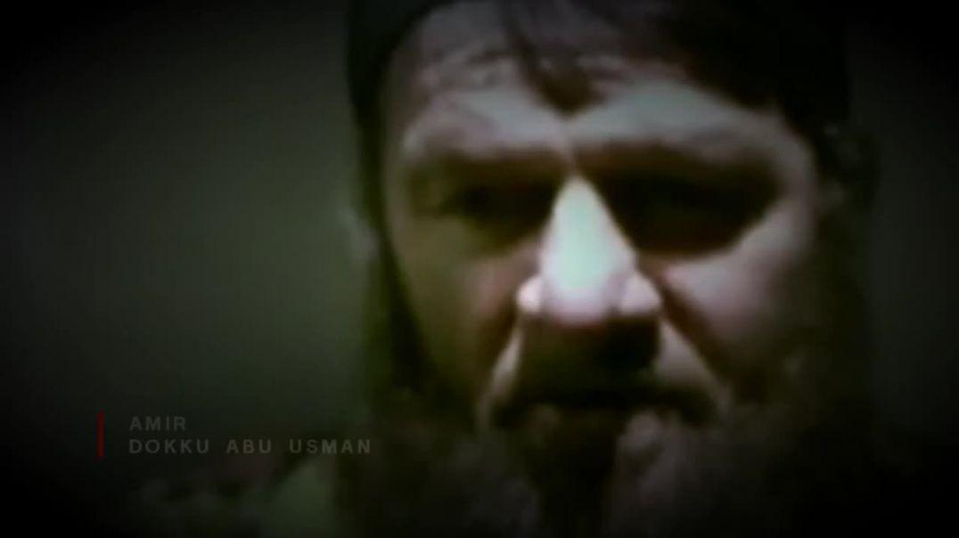 """Докку Абу Усман: """"Наш пусть и ваш путь..."""""""