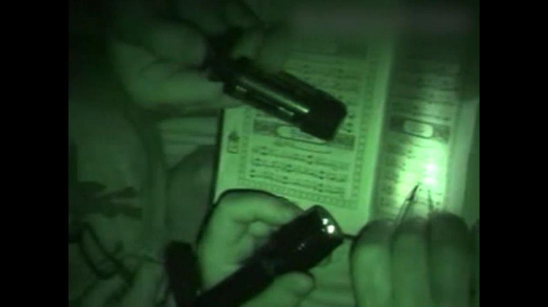 Изучение Корана (в лесу)