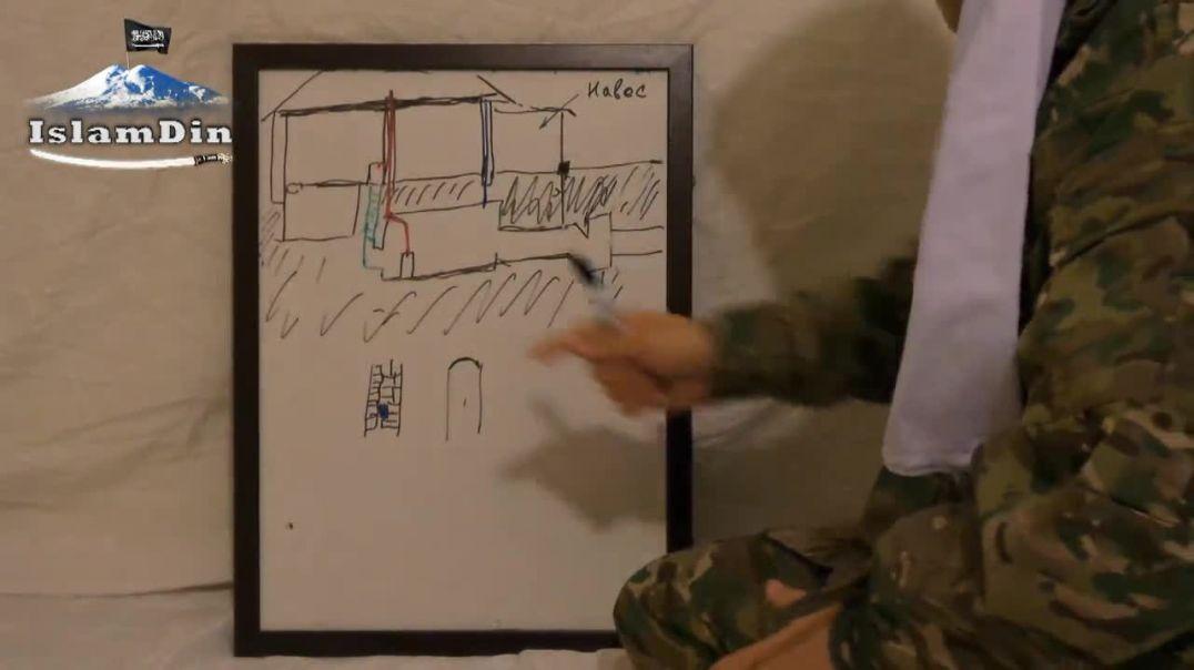 Уроки Джихада для новобранцев: Урок 17. Как делать базы муджахидов в городах и селах.
