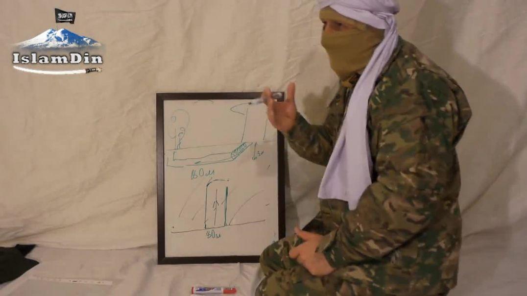 Уроки Джихада для новобранцев: Урок 16. Тактика ведения войны в городах и селах.