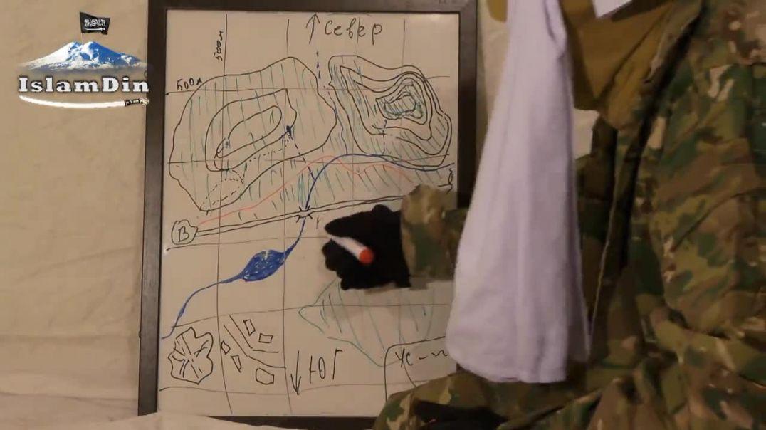 Уроки Джихада для новобранцев: Урок 4.  Карты. Часть 2.
