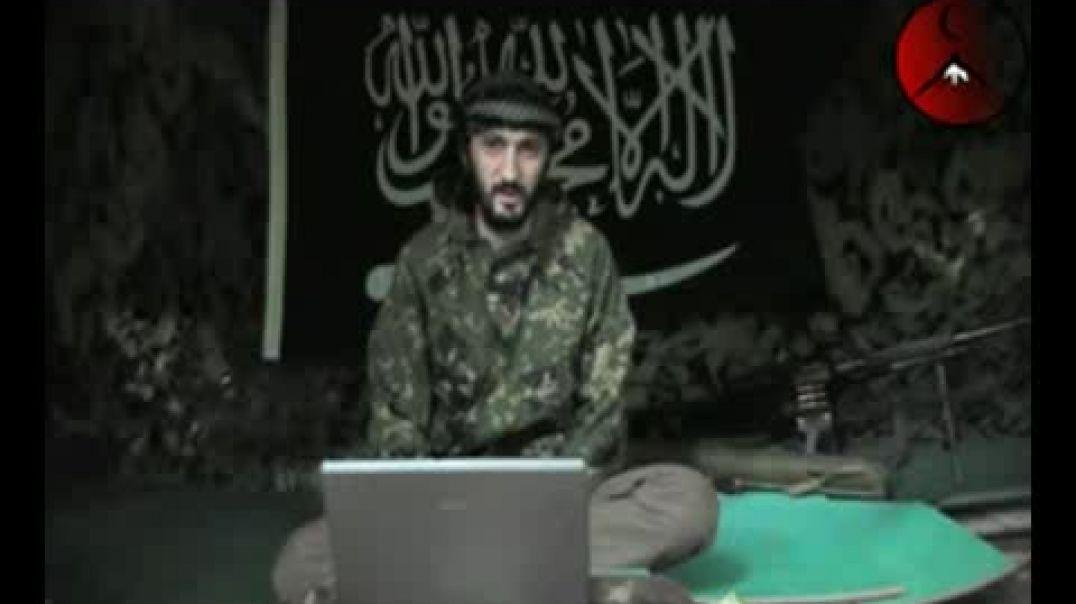 Обращение амира Сейфуллах. Осень 2007 год.