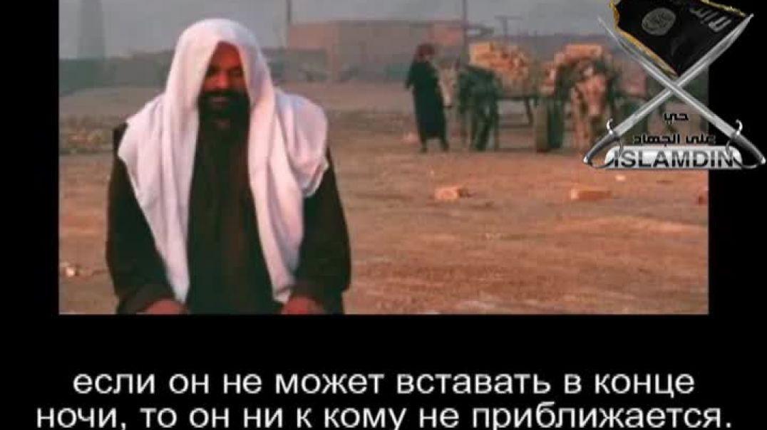 "Шейх-Факих Мухммад бин Мухаммад аль-Мухтар аш-Шанкити: ""Что после ночного намаза?"""