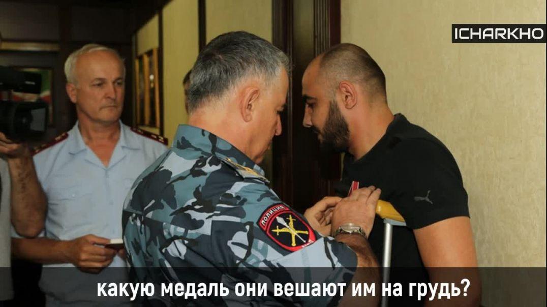 Шейх Абдул-Халим Садулаев ( رحمه الله ), о крестах которые гордо носят пехотинцы Путина.
