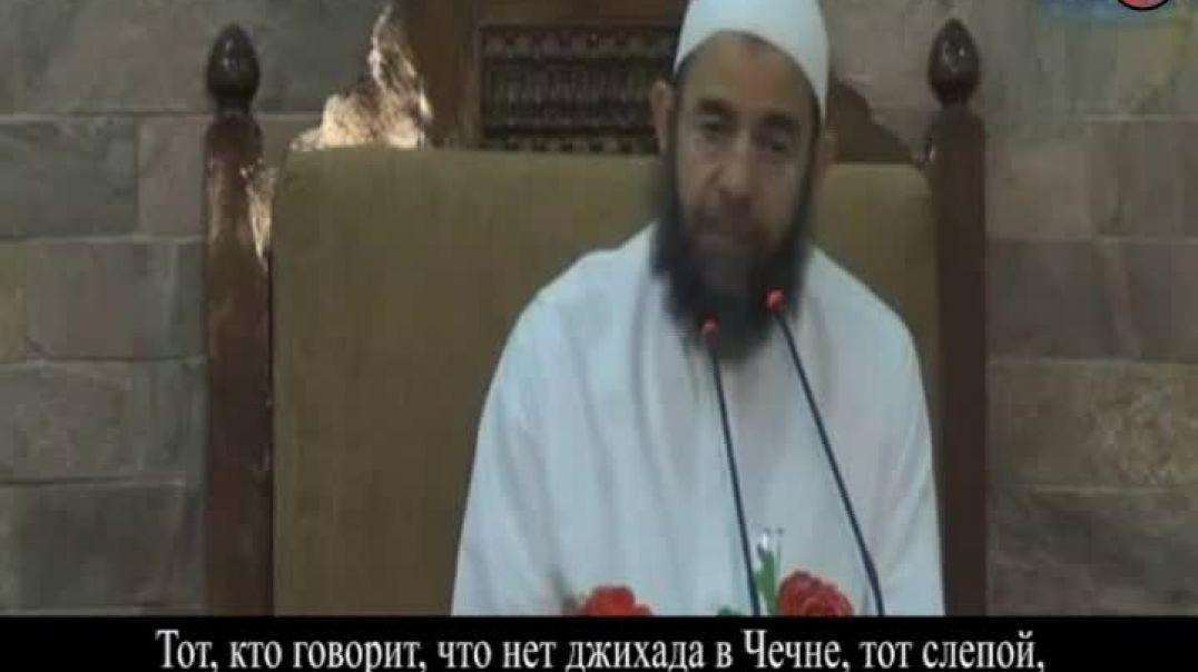 Шейх Хасан Абу Аль Ашбаль о Джихаде в Чечне и на Кавказе. Январь 2013 год