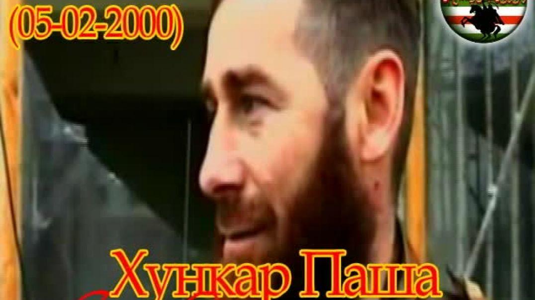 Чечня г.Грозный 2000