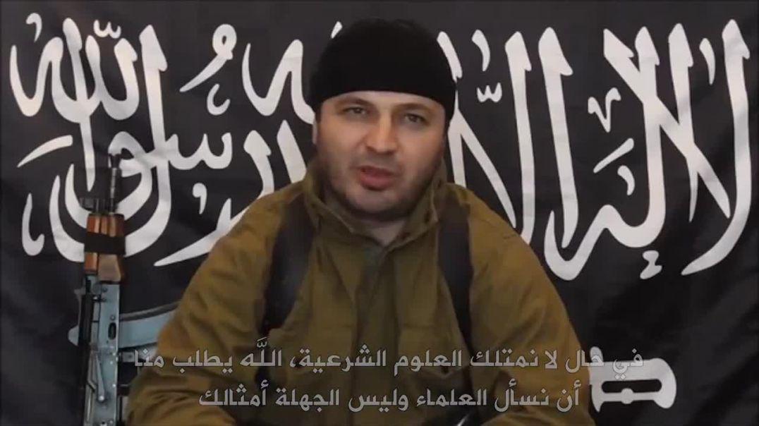 Обращение Амира ЦС ВД Умара Балаханского к «Абу Джихаду» (арабские субтитры)