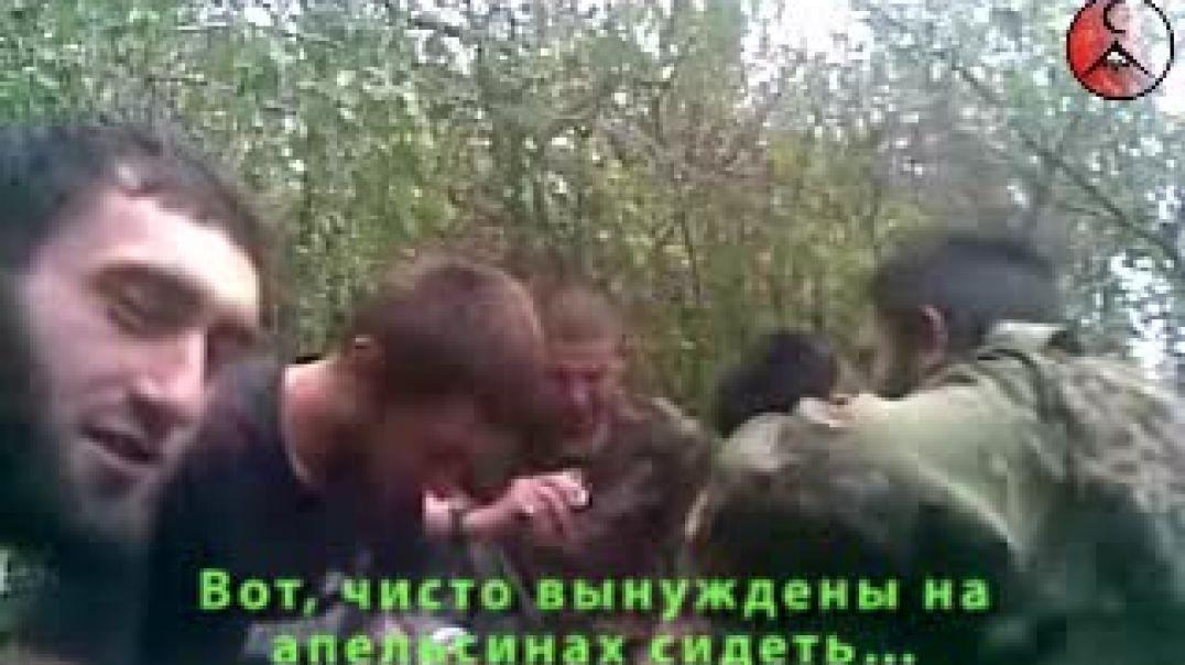 Моджахеды рассказывают, как их «окружил» Люлю Кафыров. 23 мая 2009 года. ИК Вилаят Нахчийчоь.