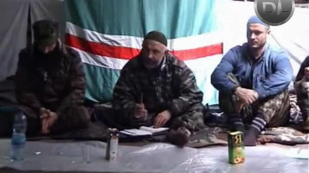 Маджлис-Шура амиров моджахедов Чечни.  2 часть