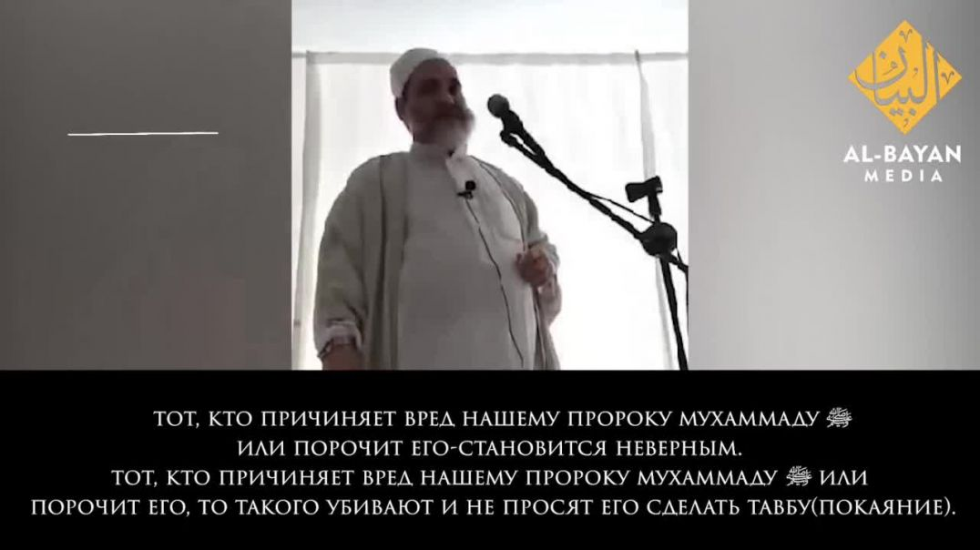 ГЕРОЙ НАШЕГО ВРЕМЕНИ - Доктор Умар ибн Абдуль Азиз