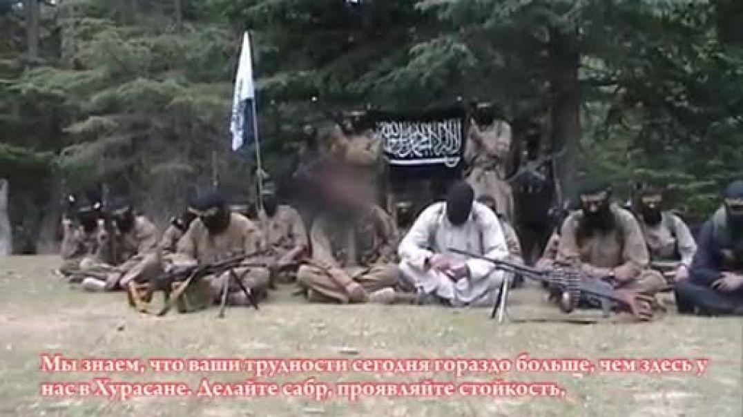 Муджахиды Кавказа из Хурасана. 17.08.1432/18.07.2011