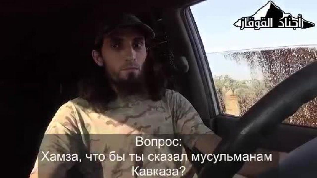 О джамаате Аджнад аль-Кавказ
