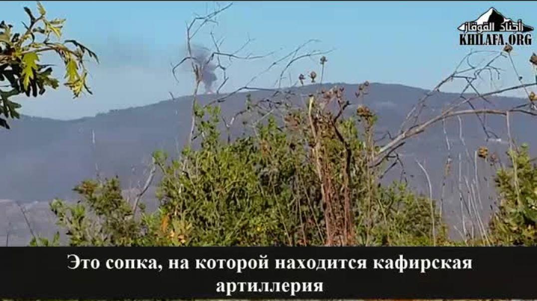 Аджнад Аль-Кавказ. Джабал Туркман 17 июня 2016 г