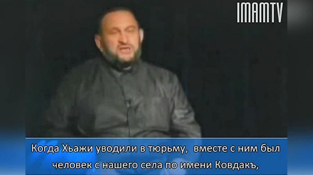 """Одна из """"проповедей"""" кремлёвских Мул  (Из архива ImamTV)"""