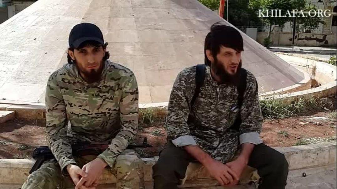 Хамза Шишани и  Абдул-Хакима Шишани. Аджнад Аль-Кавказ. Ариха