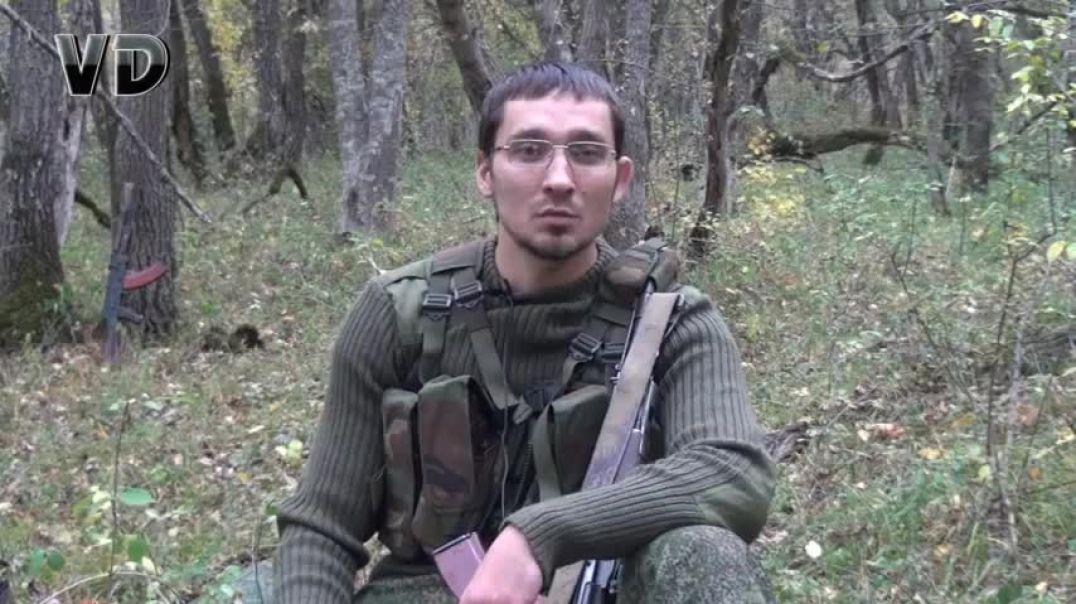 Русский муджахид Ансар - Послание к родителям. ВД ИК