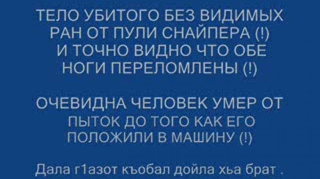 КафырОвцы