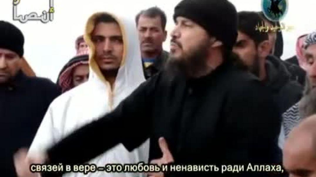 """Шейх Абу Мухаммад аль-Макдиси: """"Три основы"""""""