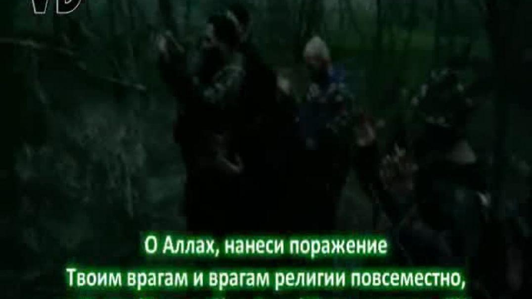 Дуа муджахидов Кизляроского сектора. Вилаят Дагестан Имарат Кавказ