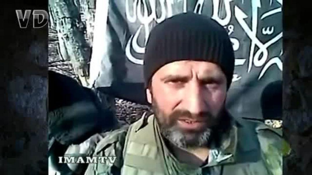 Шахид Абдуссаламу ат-Турки