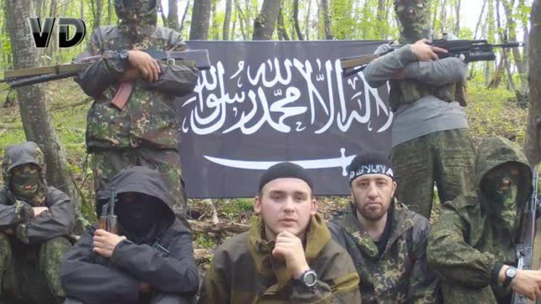 Муджахид Абдул-Малик ар-Руси «Обращение к пораженцам». ВД ИК