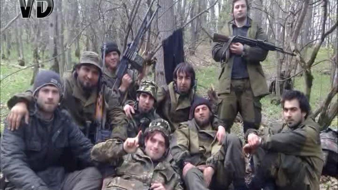 """Муджахиды Дагестана """"Мы вышли воевать!"""""""