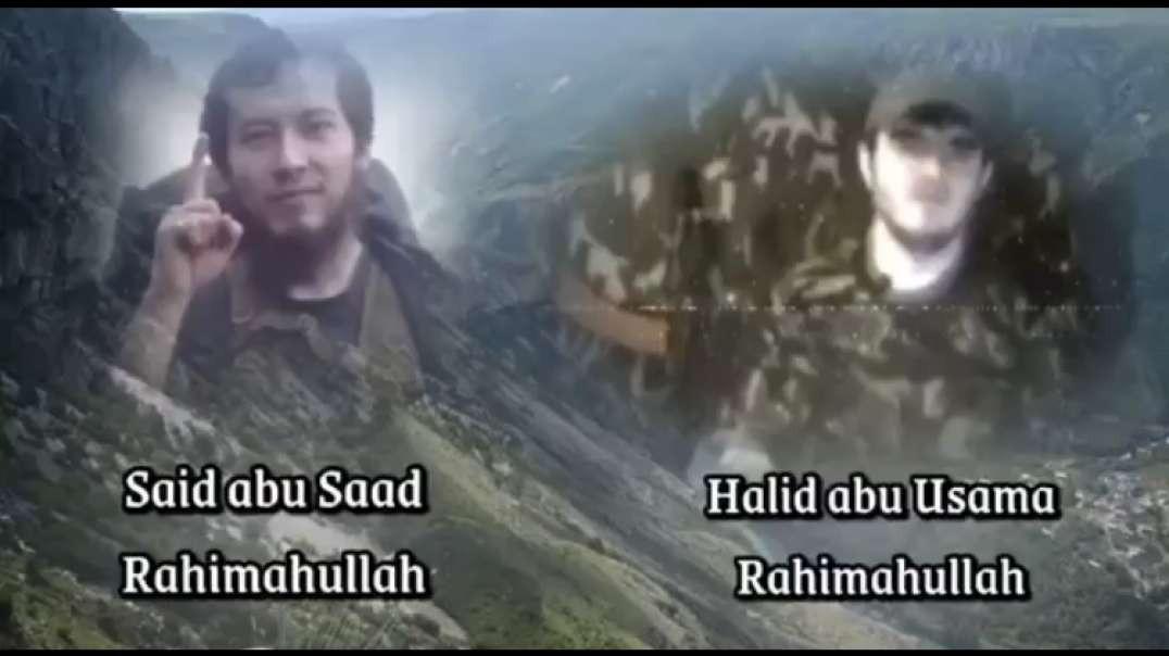 Саид Абу Саад и Халид Абу Усама ... большие люди которые посредством которые многие пришли в Ислам !