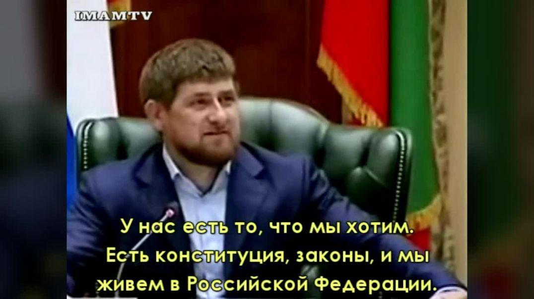 «Кто стесняется встать при поднятии флага РФ – не мусульманин»