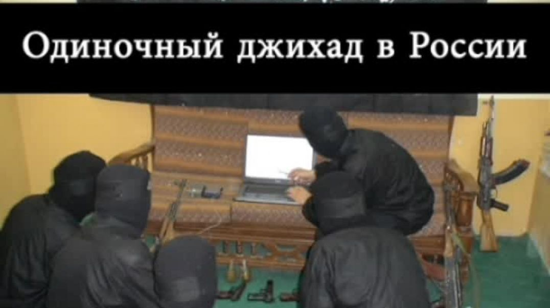 """Бадр ат-Таухид: """"Одиночный джихад в России"""" 2 часть (аудио лекция)"""