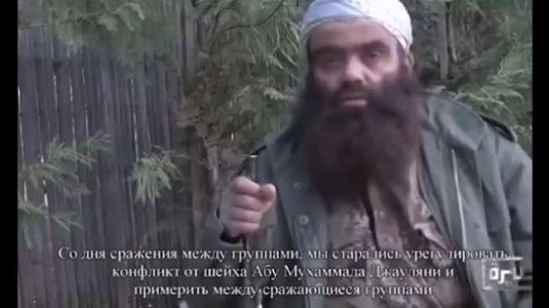 Разъяснение Шейха Абу Фарис Относительно Убийств И Преступлений ИГИШ