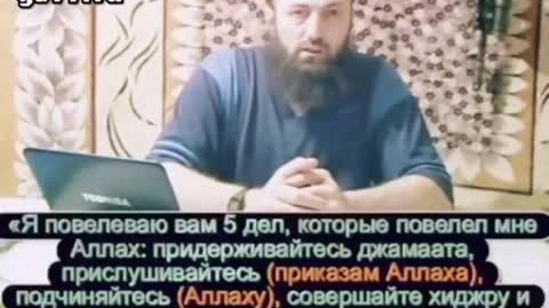 Мухаммад Абу Усман «да примет Аллагь твою шагьаду брат»