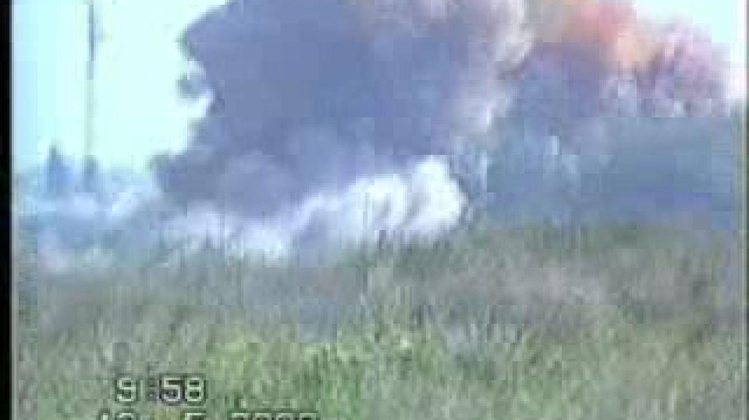 Уничтожение здания ФСБ в Знаменском 2003 год