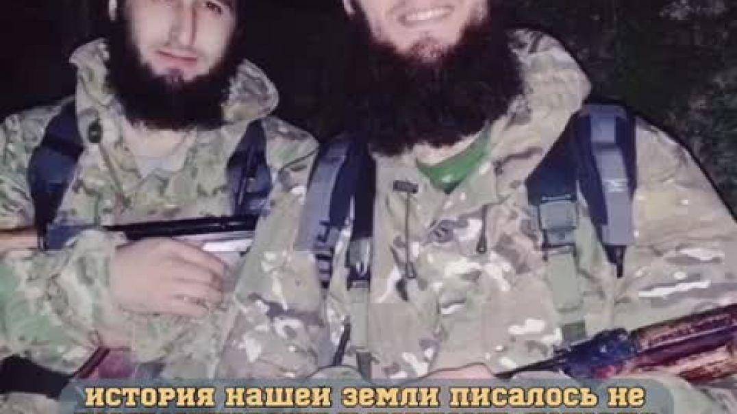 Муджагьиды горного сектора, из села Гимры :  Абу Дуджана и Абу Тальхla.