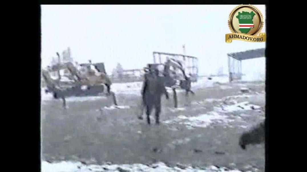 Аргунская операция. 1-я часть. 2000 г || Нохчийчоь (Чечня)